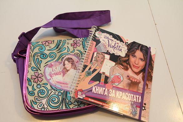 Чантичка и книжка Виолета