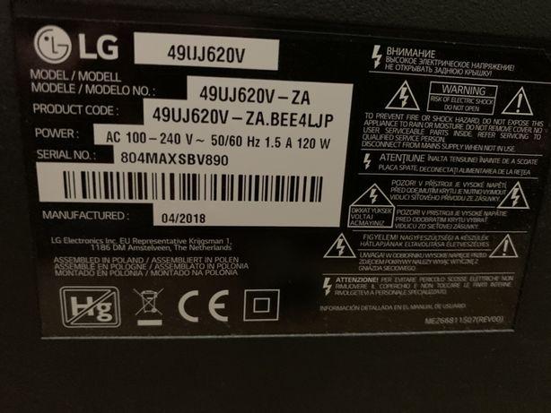 Televizor LG ecran spart