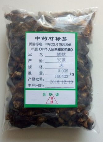 Медведка аптечная 35 грамм
