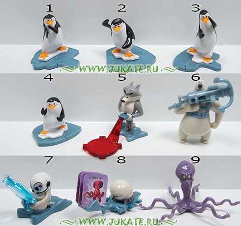 Серия от фигурки на Киндер - Die Penguins (2015)