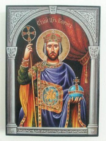 Икона на Свети Цар Борис, icona Sveti Car Boris