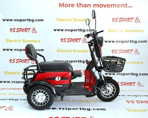 Електрическа триколка VS 130 • 48V 500W