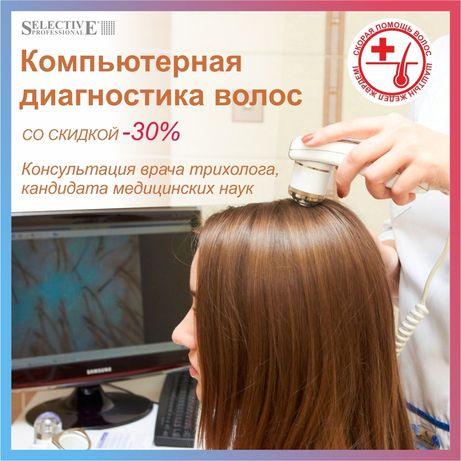 Компьютерная диагностика волос и кожи головы. Трихолог