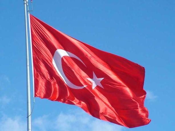 Репетитор по турецкому языку