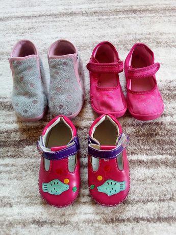 Топли пантофки