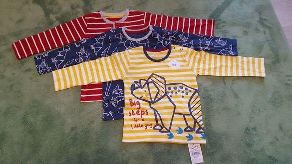 Нови блузки за момче 12-18