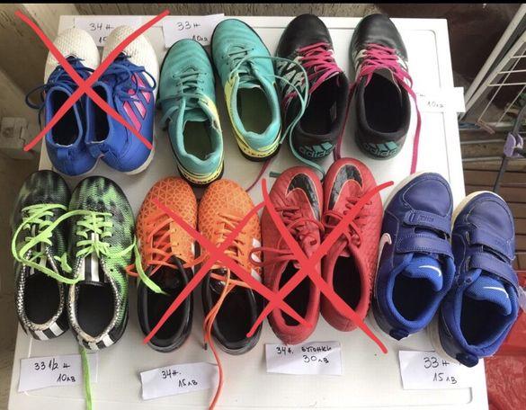 Детски маратонки и футболни обувки 34,35