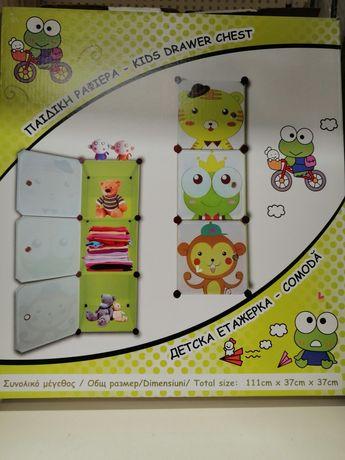 Dulap depozitare haine jucării copii