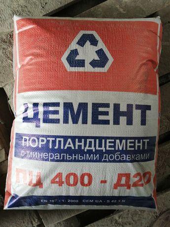 Актау цемент 1350 доставка