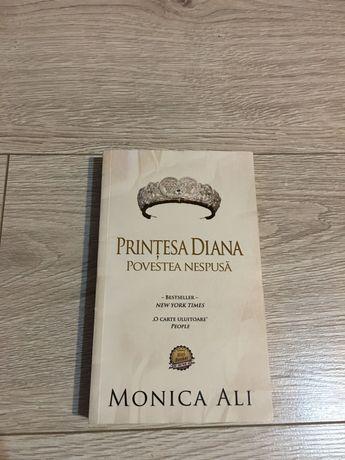 Printesa Diana, povestea nespusa
