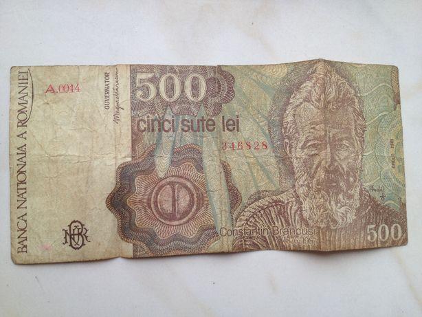 Bancnota 500 lei an 1991 cu eroare de tiparire
