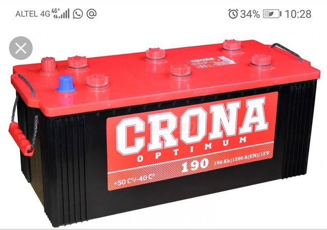 Аккумуляторы 190 б/у продам