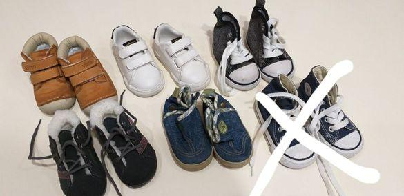 Детски обувки за момче H&M, Richter, Vicco