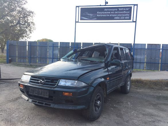 SsangYong Musso 2.0 126к.с на части