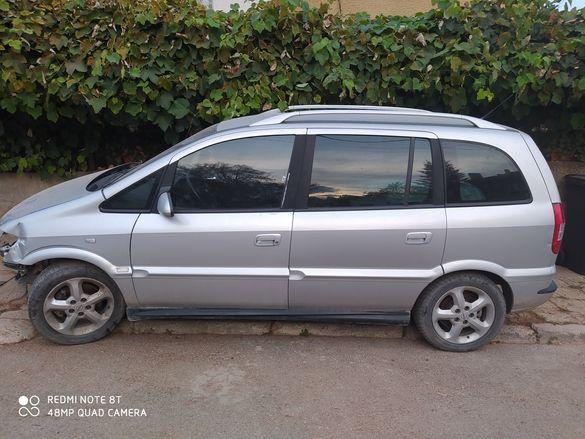 Opel Zafira 1.6 101 к.с НА ЧАСТИ