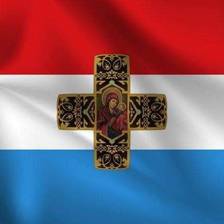 Самарското знаме, българско боен флаг, 150/90 с капси, различни размер
