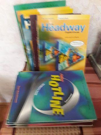 Headway-книги разные