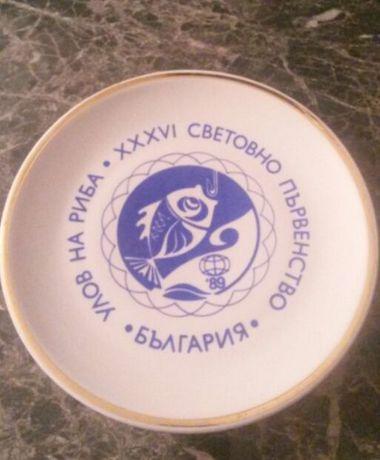 Юбилейна чиния