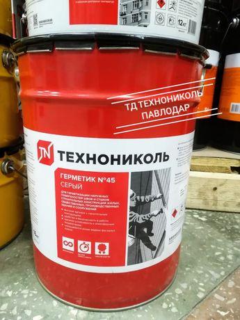 Герметик бутилкаучуковый 45, для межпланетных швов Технониколь