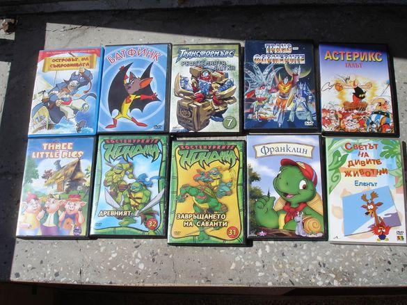 Детски филми анимация DVD, Game PC CD-ROM