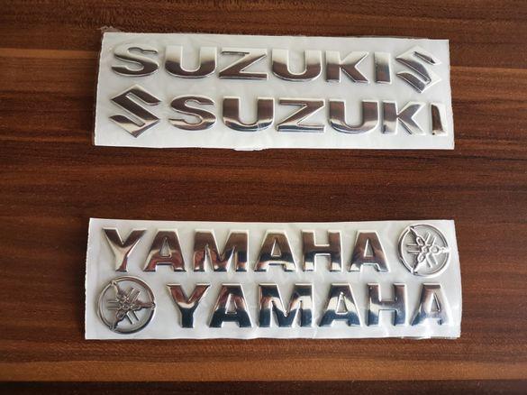 Надписи за мотор Сузуки/Ямаха