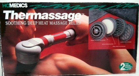 масажор за тяло чистонова