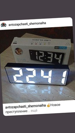 Часы электорнные светящиеся