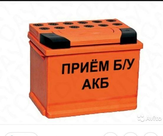 Прием б/у аккумуляторов ,и ремонт акб