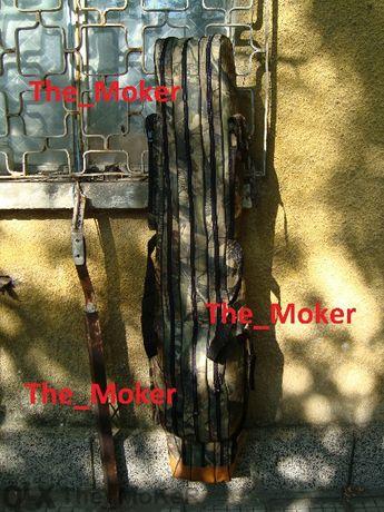 Калъфи-за Въдици Тройни (с три отделения) 4 джоба 1.50м 1.30м 0.80см