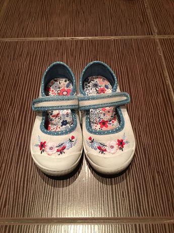 Pantofi/ balerini fetite George mar 26