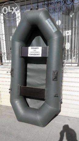 Лодка ПВХ для рыбалки и отдыха