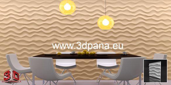 3D гипсови панели, облицовки за стени, декорация за стена, пана №0106