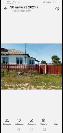 Продам дом в с.Ауельбек Актогайского района