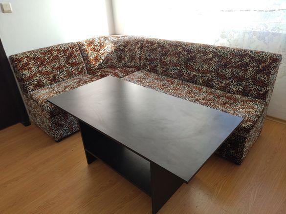 Ъглов диван и маса