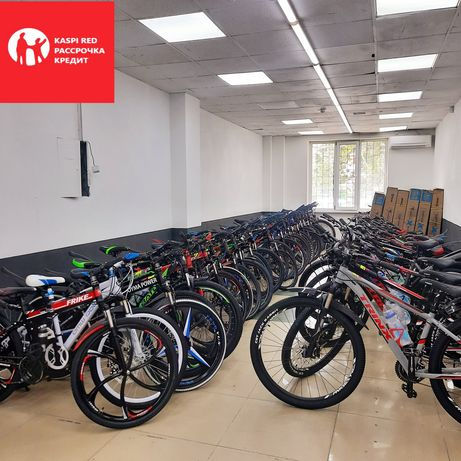 Велосипеды рассрочка,кредит новые