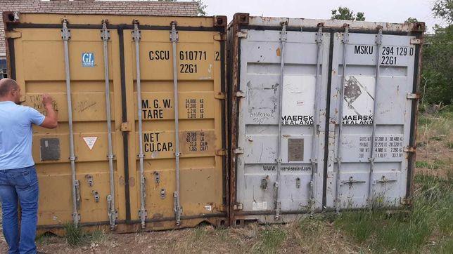 Продам контейнер 20 футов( длина 6 метров)