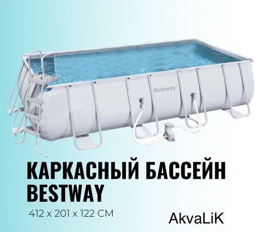 Каркасный бассейн Bestway (4,12*2,01*122) в Караганде