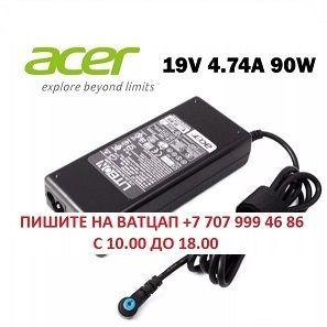 Блок питания для ноутбука Acer в наличии с гарантией в Астане
