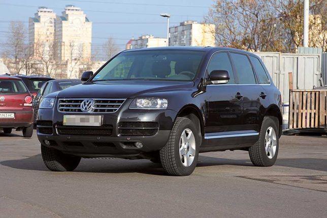 VW Touareg BKS 3.0 TDI