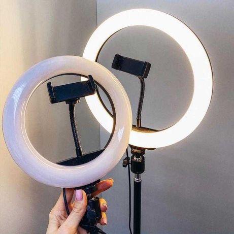 +ПОДАРОК! Кольцевая LED Лампа 26,33 см Набор блогера, штатив