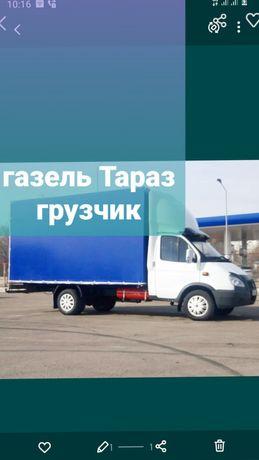 Грузоперевозка Газель город Тараз принимаем все услуги есть грущики