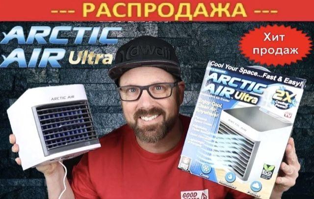 Мини кондиционер Доствка внутри Алматы БЕСПЛАТНО!!