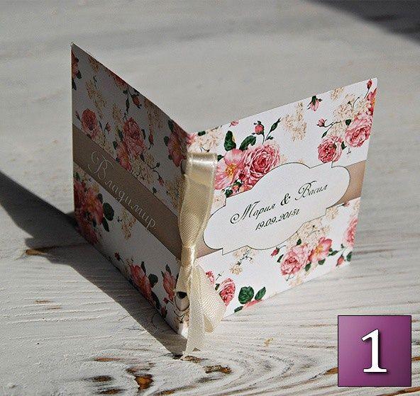 Подаръци за Гости на Сватба Мини Книжки от ДАР ПТИЦА