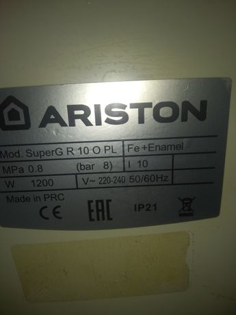 Продам водонагреватель Аристон 10 литров