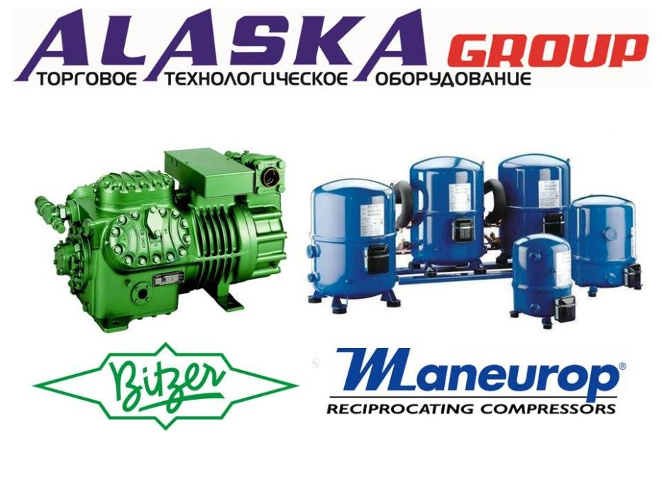 """Холодильные компрессоры """"Bitzer"""" и ''Maneurop''"""