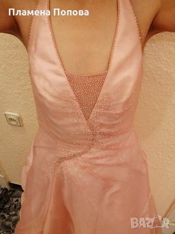 Бална/ булчинска рокля