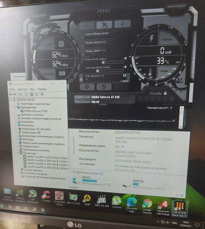 Core i5/Ozu 16/SSD. Компьютер. Системный блок.