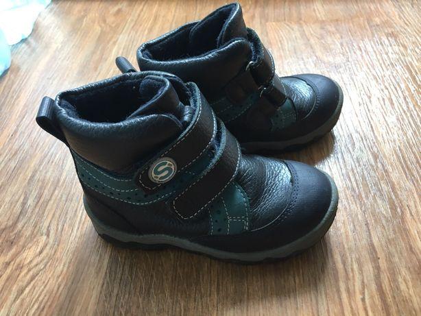 Ботинки shagovita 24 р