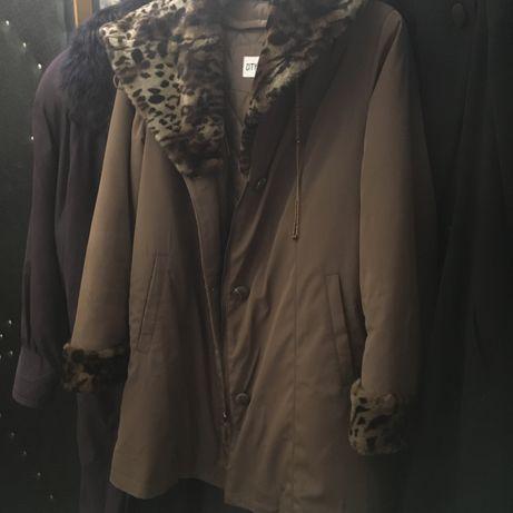 Куртка зимняя жен.