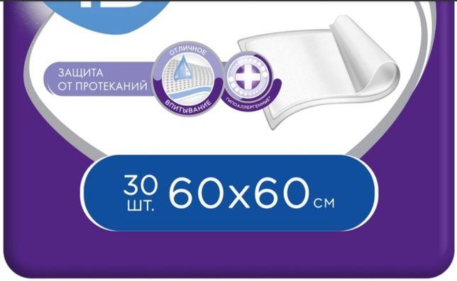 Пелёнки одноразовые 60×60, в пачке 30 штук
